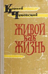 Как это по-русски? О языке, культуре и работе над собой
