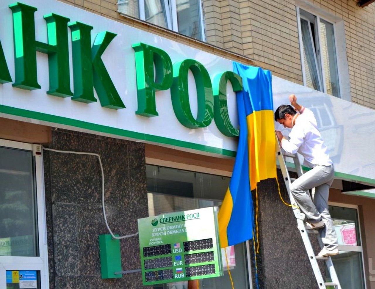 Зачем российский бизнес несет деньги на Украину