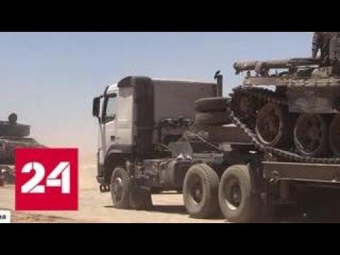"""""""Треугольник смерти"""": сирийские военные взяли реванш"""