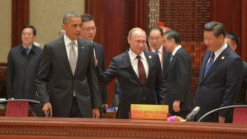Лучше Путин, чем Обама!