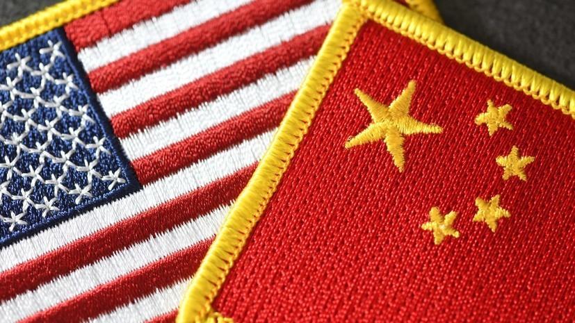 Американский посол пошёл на ковёр
