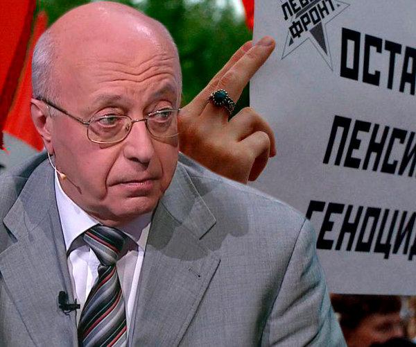 Сергей Кургинян: российская власть должна отменить пенсионную реформу, чтобы остановить дестабилизацию