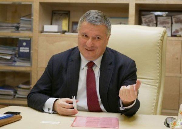 План и другие вещества министра Авакова