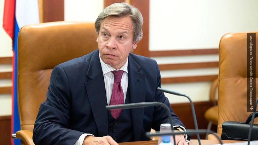 Пушков поднял на смех Порошенко за глупые слова о санкциях против РФ