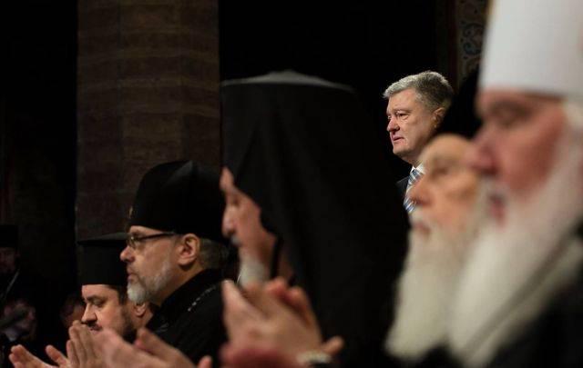 «Поместный собор» в Киеве за…