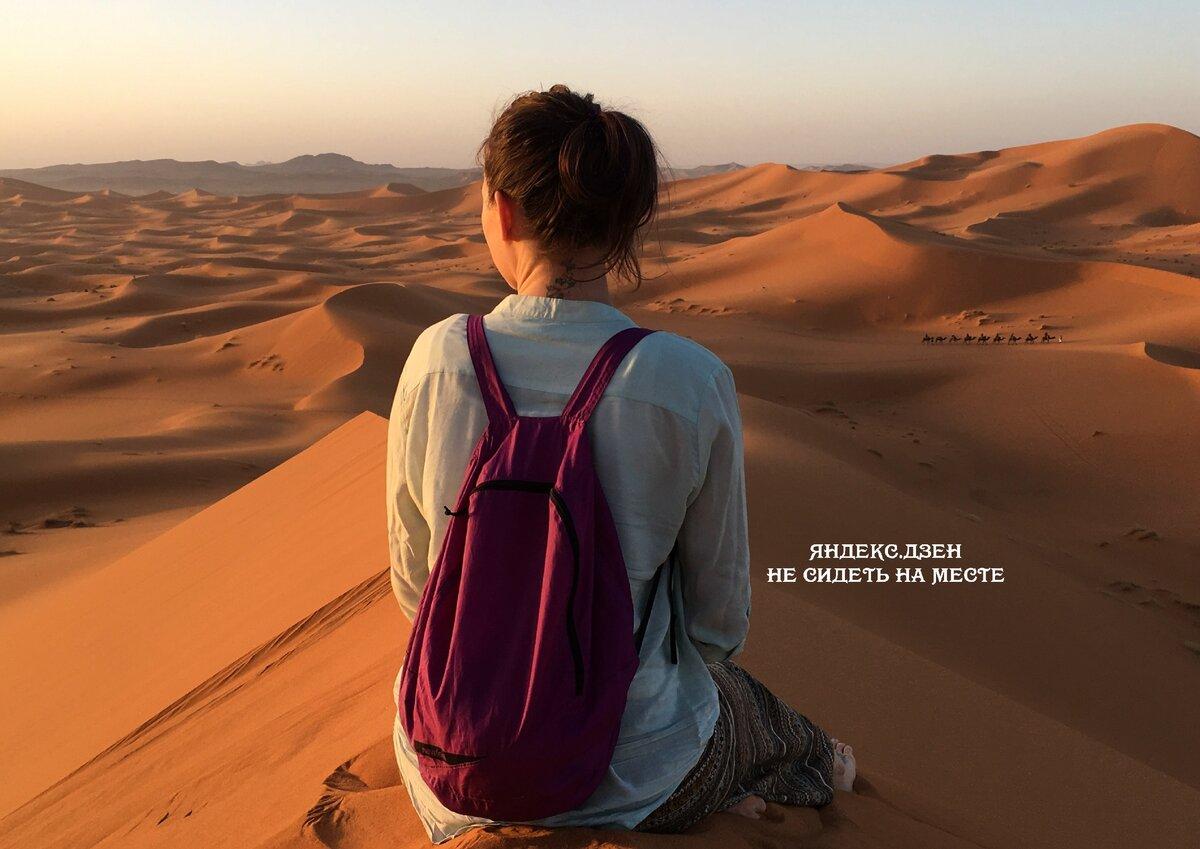Красивущие песчаные дюны в Сахаре, Мерзуга, Марокко. Встретить здесь рассвет – волшебно
