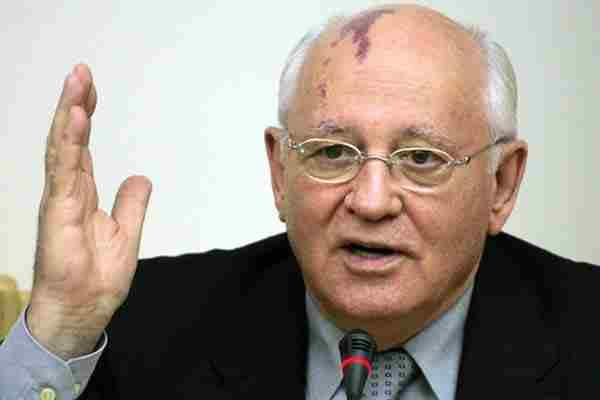 Михаил Горбачев предсказал Е…