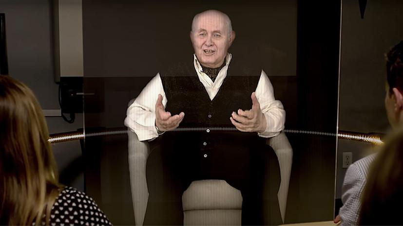 «Избежать повторения трагедии»: потомки смогут узнать о холокосте благодаря голограммам прошедших через лагеря смерти