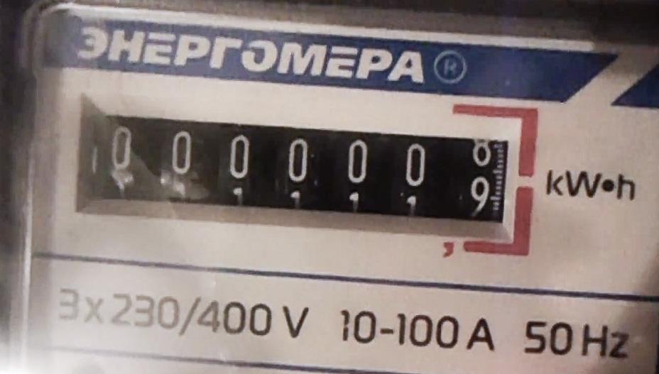 акт снятия показаний счетчика электроэнергии образец