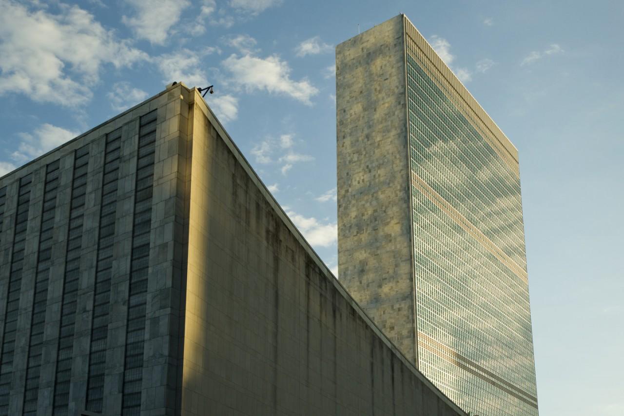 США в ближайшие часы объявят о выходе из Совета по правам человека ООН