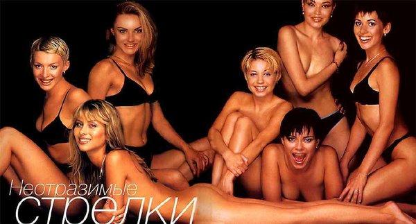 """Красотки из 90-ых группа """"Стрелки""""."""