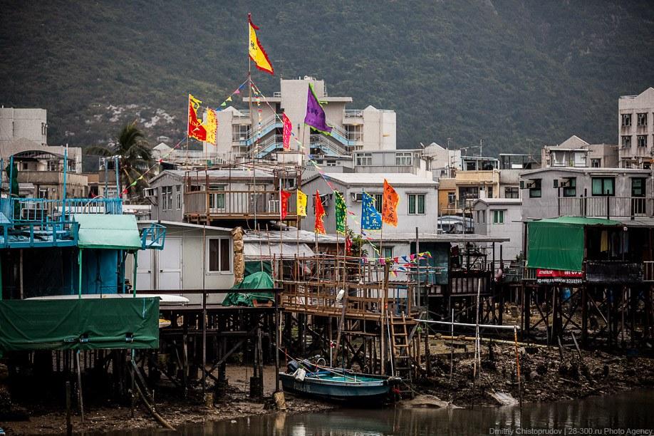 Гонконг с другой стороны