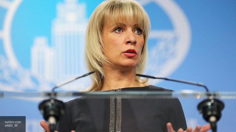 Захарова прокомментировала слова украинского депутата об «уничтожении» Крымского моста