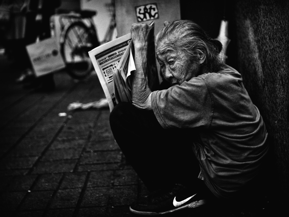 street portraits by Tatsuo Suzuki.