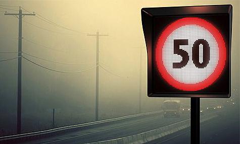 Водителей хотят штрафовать в зависимости от погоды