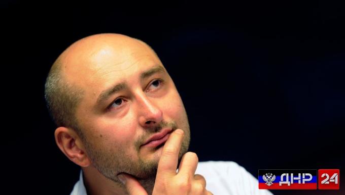В Киеве застрелили российского журналиста