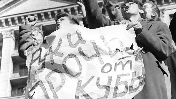 """""""Черт их знает, этих русских…"""""""