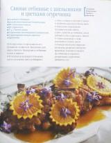 Рецепт тушить картошку с капустой