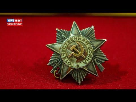 Уникальный поисковый музей ДНР