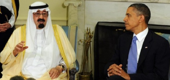 Новость с пометкой молния!!! Умер Король Саудовской Аравии Абдуллах ибн Абдул-Азиз Аль Сауд