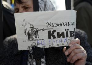 Комментарий, характеризующий современных киевлян