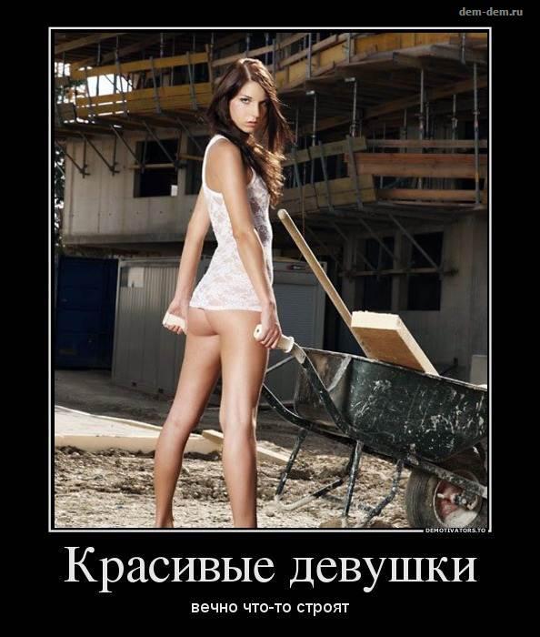 Послушай женщину и сделай наоборот, подумал Василий Афанасич, набрал пакет мусора и пошёл домой...