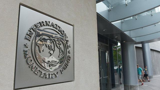 """МВФ """"послал"""" Украину"""