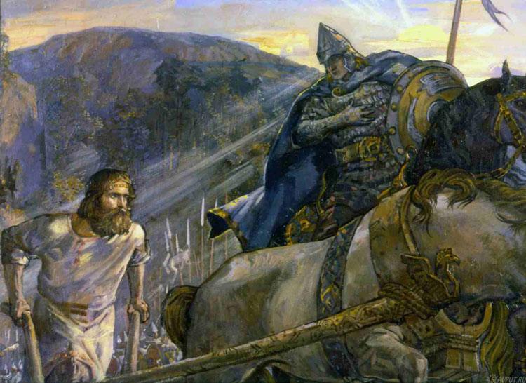 За какими горами находилась Древняя еще былинная Русь?