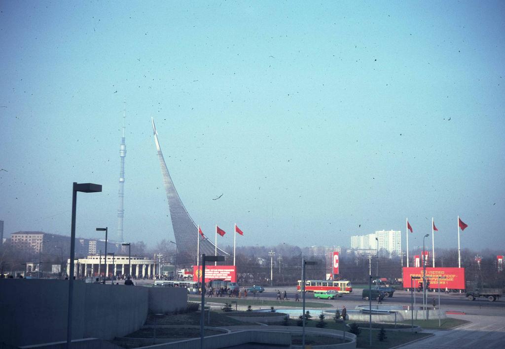 Два дня в Москве 1982 года : махнём на машине времени