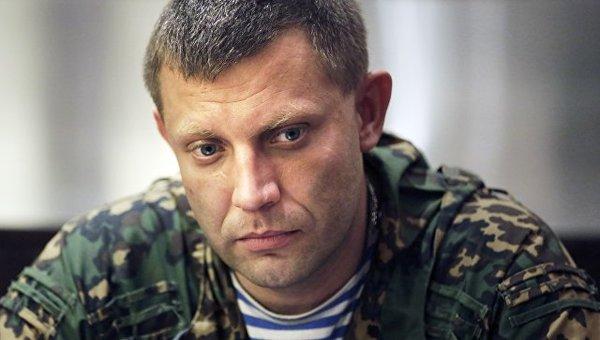 Александр Захарченко, глава ДНР, фото с сайта РИА