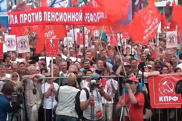 Митинги против пенсионной реформы КРПФ прошли хуже, чем ожидалось