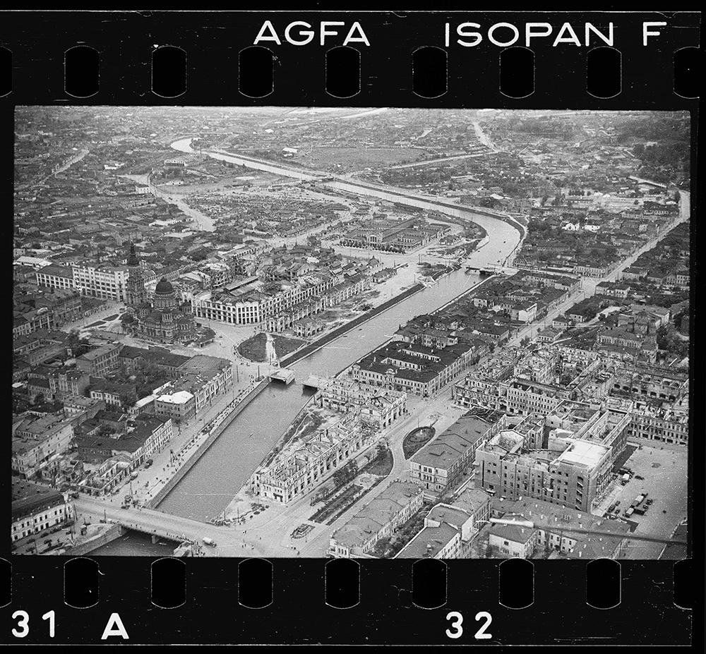 Харьков во время Второй Мировой войны