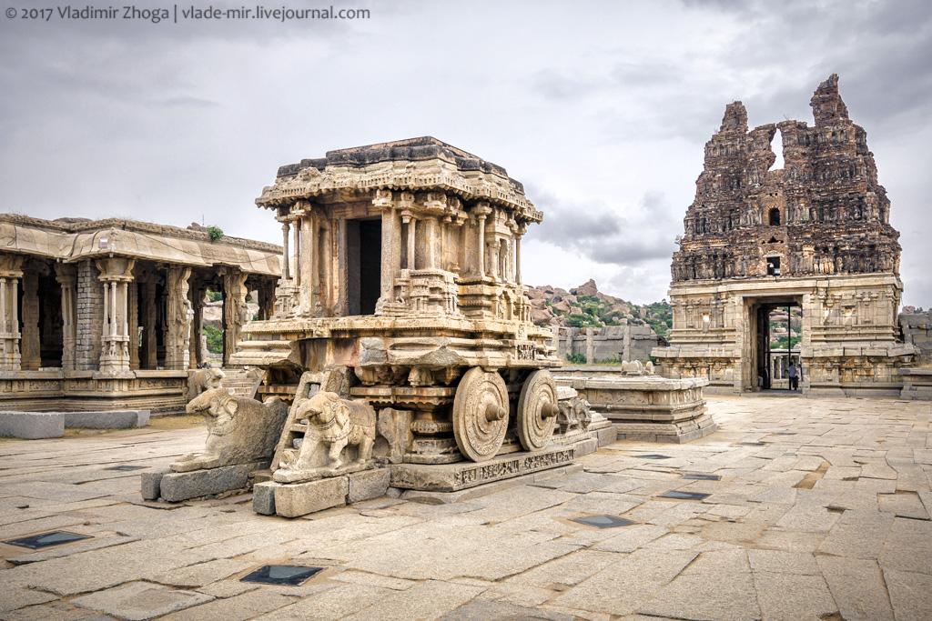 Хампи: Руины империи в центре Индии