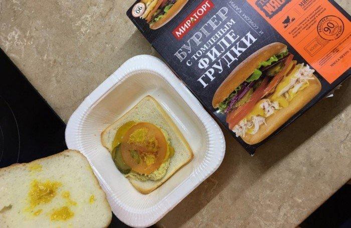 Никогда не верьте картинкам на упаковках еды и службе доставки!