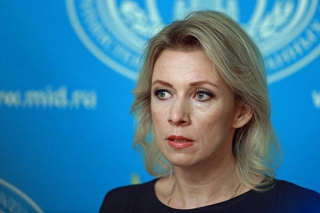 МИД считает, что на Грецию оказывали давление для высылки дипломатов РФ