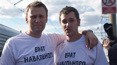 Пользователи Facebook хотят собраться в день приговора Навальному и обсудить вердикт суда