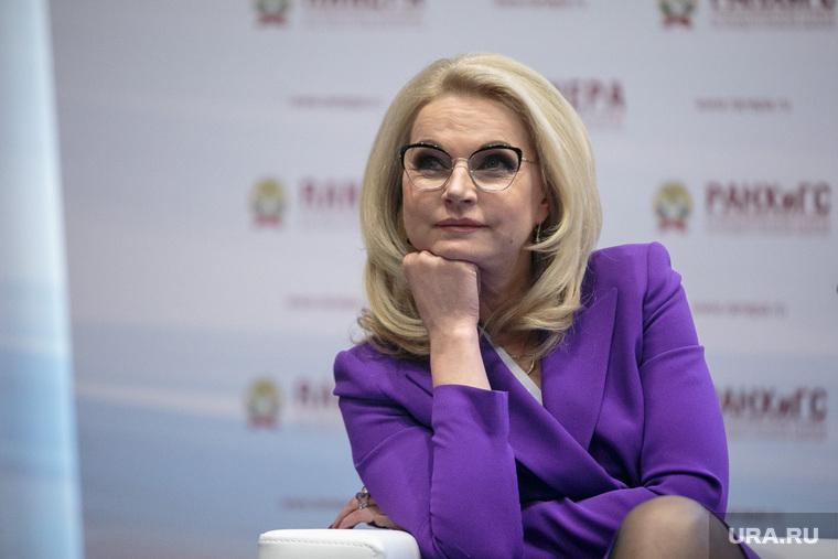 Голикова пообещала россиянам существенную индексацию пенсий через шесть лет