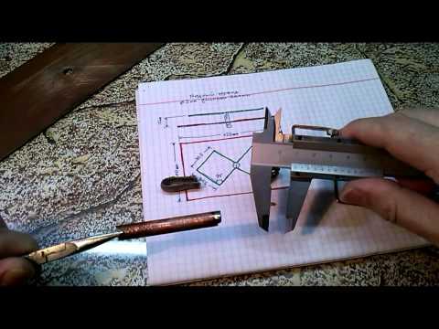 WIFI antenna BiQuard Двойной квадрат