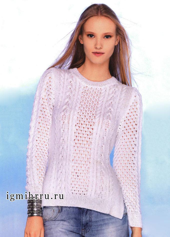 Белый пуловер с комбинацией ажурных узоров и кос, от французских дизайнеров