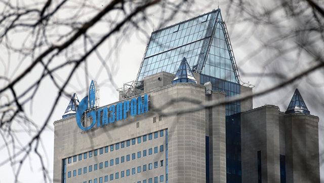 """СМИ узнали, почему Киев не сможет арестовать транзитный газ """"Газпрома"""""""