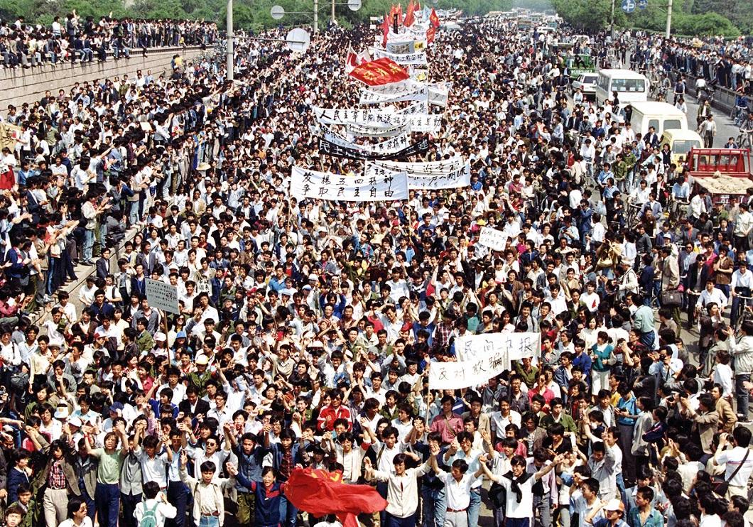 Tiananmen Square 3 Расстрел демонстрантов на площади Тяньаньмэнь 25 лет назад