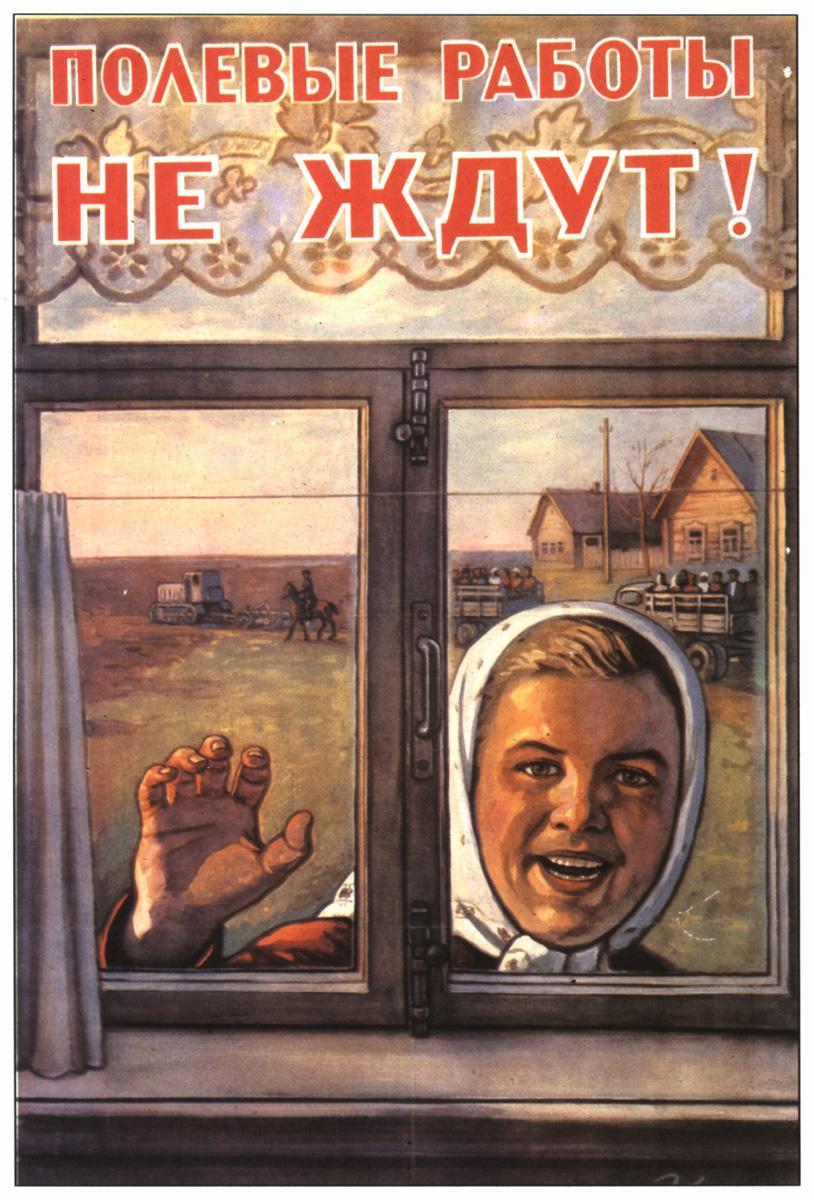 Хрущевская оттепель.
