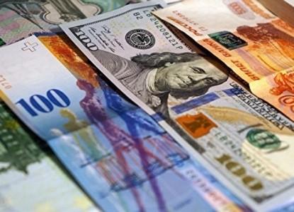 Скандал с отмыванием российских денег поставил Латвию на грань катастрофы
