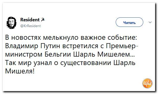 http://mtdata.ru/u28/photoDEFC/20878284902-0/original.jpg