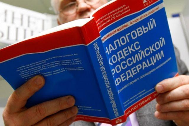 Госдума приняла законопроект о доступе ФНС к аудиторской тайне