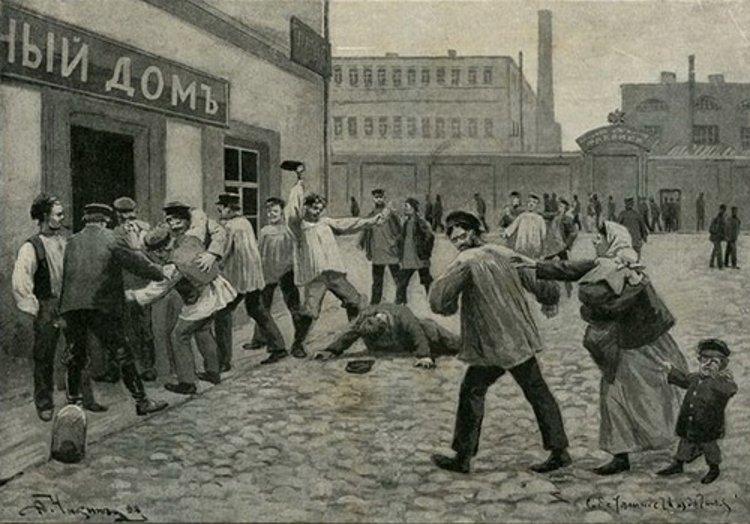 Забытая алкогольная война