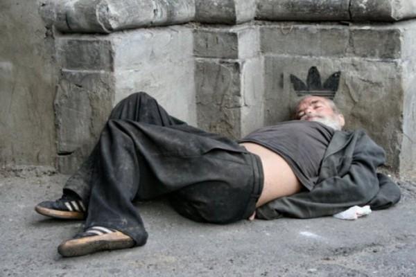 Слух дня: в Симферополе безд…