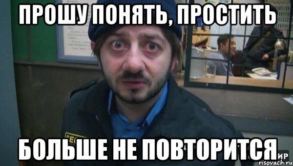 ВКраснодаре спасли украинца…