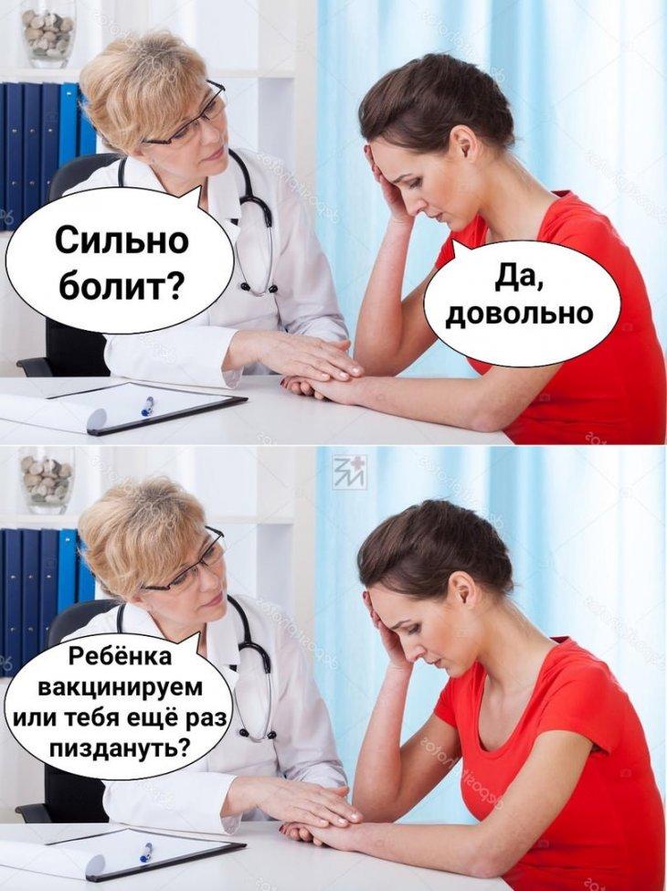 Мемы на вторник