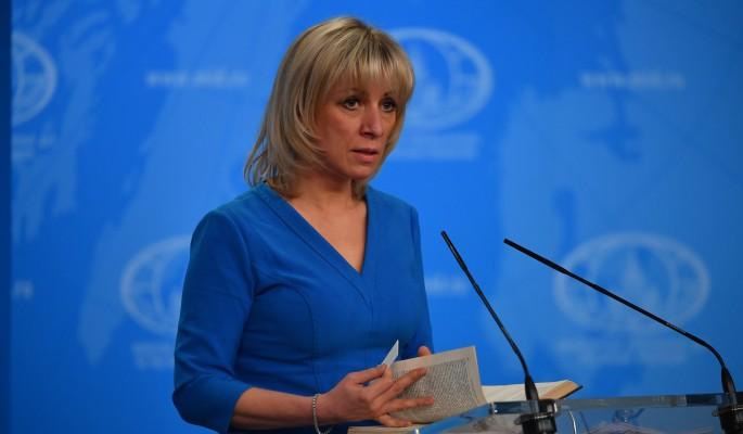 Захарова пристыдила трусливых летчиков за катастрофу Ил-20